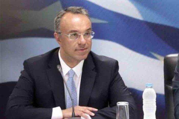 Σύσκεψης το Σάββατο με τον πρωθυπουργό στο Μέγαρο Μαξίμου για το φορολογικό νομοσχέδιο