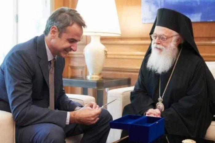 Με τον Αρχιεπίσκοπο Τιράνων, Δυρραχίου και πάσης Αλβανίας, κ. Αναστάσιο, συναντήθηκε ο πρωθυπουργός