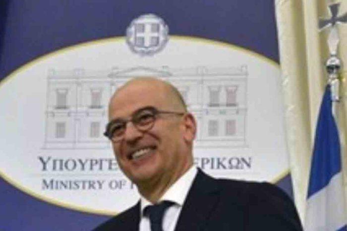 ΥΠΕΞ : Καταδικάζουμε την επιχειρούμενη από την Τουρκία παράνομη γεώτρηση εντός της αιγιαλίτιδας ζώνης της Κυπριακής Δημοκρατίας