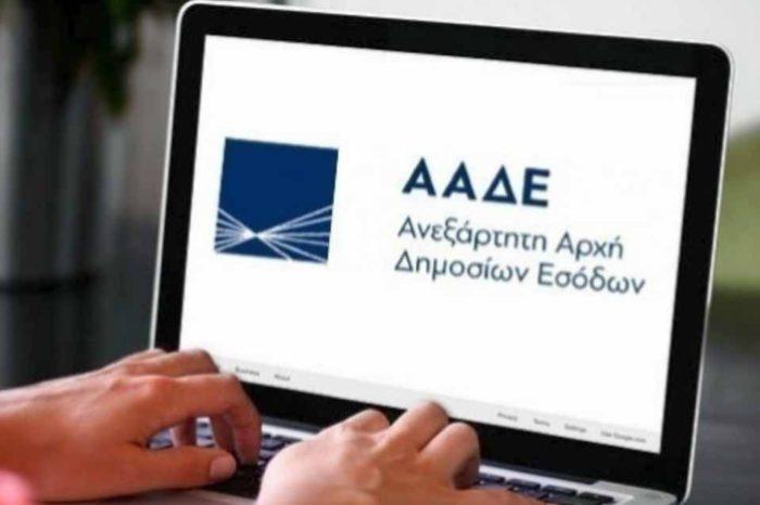 Δράσεις και παρεμβάσεις για τη ψηφιακή διασύνδεση των υπηρεσιών