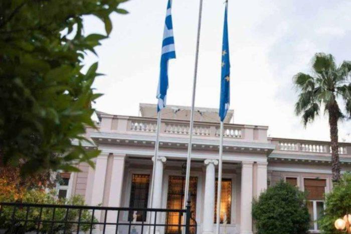 Σήμερα ευρεία κυβερνητική σύσκεψη για τη Σαμοθράκη