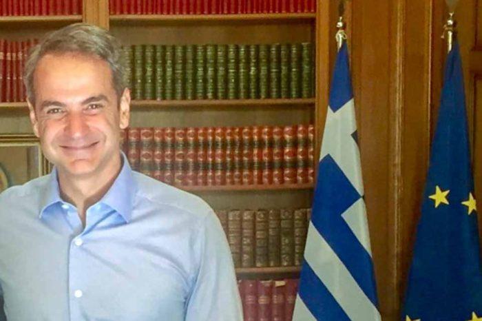 Ο πρωθυπουργός  θα επισκεφθεί το υπουργείο Ναυτιλίας και Νησιωτικής Πολιτικής