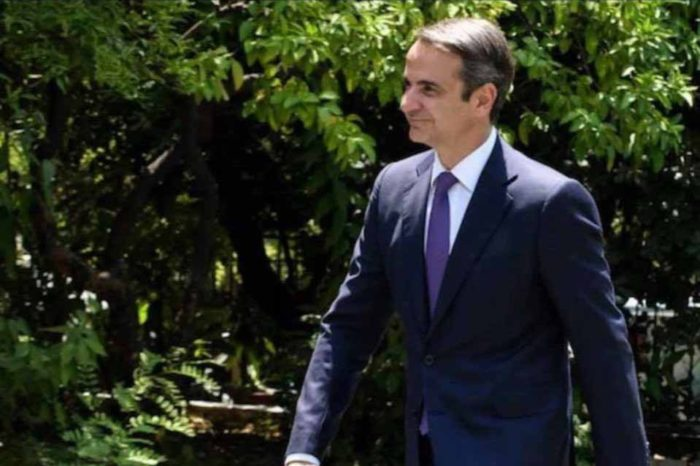 Στη Θεσσαλονίκη σήμερα ο πρωθυπουργός Κυριάκος Μητσοτάκης