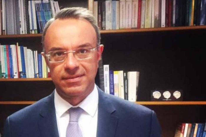Επιστολή του Χρήστου Σταϊκούρα στην Ευρωπαϊκή Επιτροπή