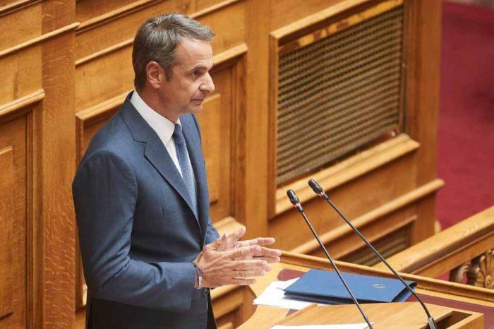 Κυριάκος Μητσοτάκης : Τα capital controls αποτελούν από σήμερα παρελθόν