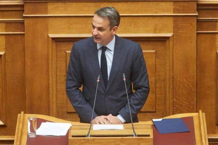 Ο Πρωθυπουργός θα μιλήσει  αυριο στην Ολομέλεια της Βουλής