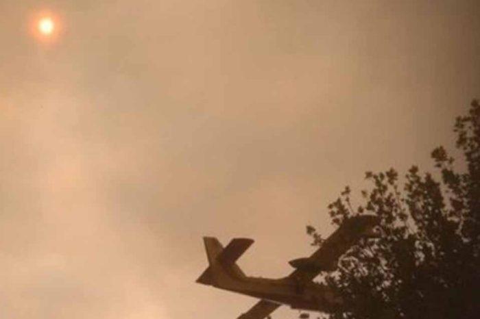 Αίτημα συνδρομής για την αντιμετώπιση της μεγάλης πυρκαγιάς στην Εύβοια