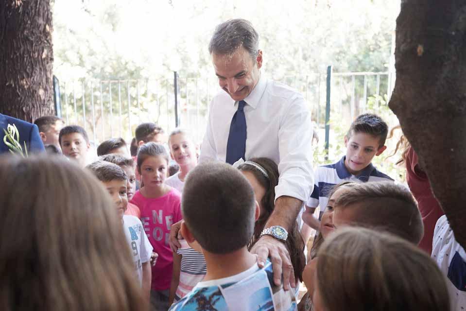 Πρωθυπουργός : Θα στηρίξουμε το δημόσιο σχολείο, τη δημόσια εκπαίδευση