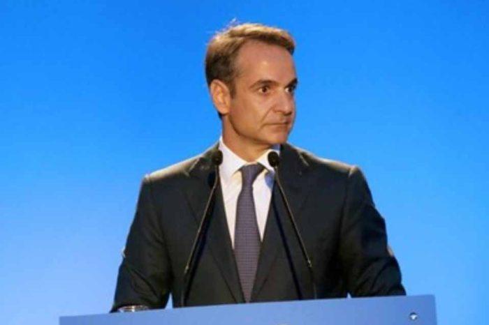 Στο digital economy forum 2019,Κεντρικός ομιλητής ο πρωθυπουργός Κυριάκος Μητσοτάκης