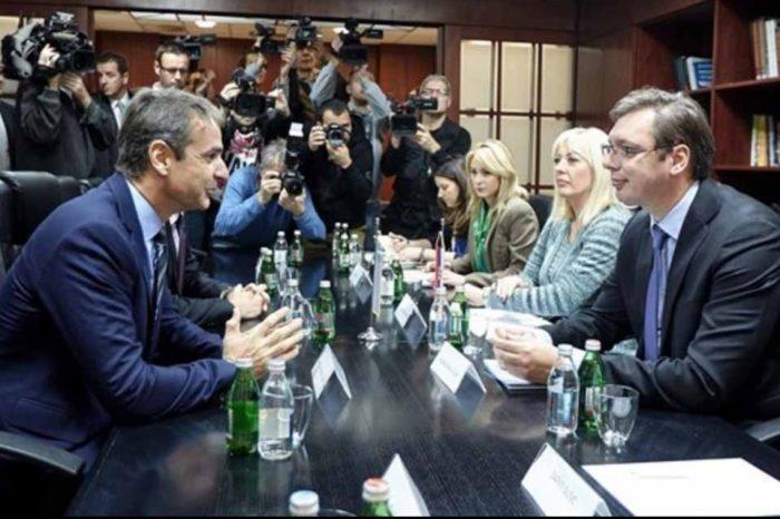 Η συνάντηση του πρωθυπουργού με τον πρόεδρο της Σερβίας