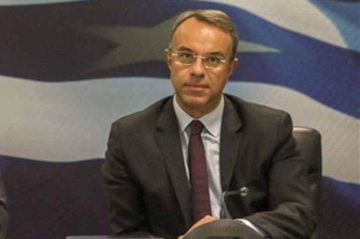 Χρήστος Σταϊκούρας : Εργαζόμαστε με αμείωτη ένταση, με στόχο νέες επενδύσεις στο δημόσιο και τον ιδιωτικό τομέα