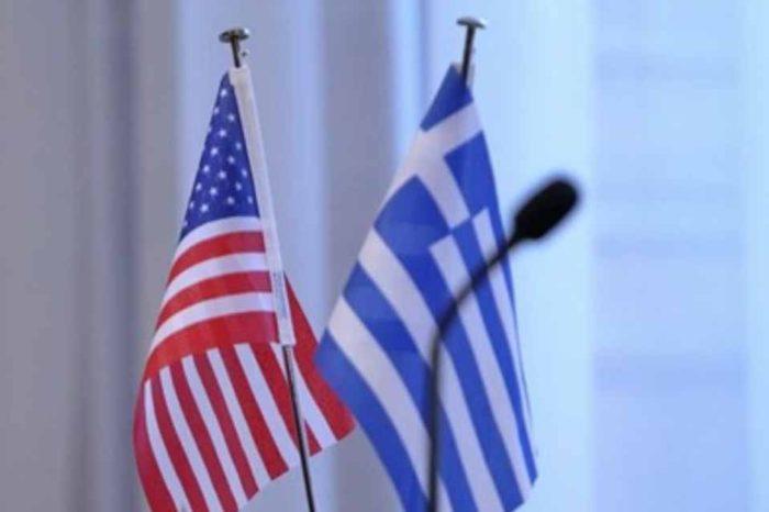Ακύρωση της συνάντησης του Πρωθυπουργού Κυριάκου  Μητσοτάκη, με τον πρόεδρο  Τράμπ