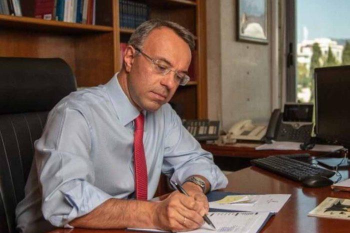 Χρήστος Σταϊκούρας : Ισχυρή οικονομία με ισόρροπη περιφερειακή ανάπτυξη