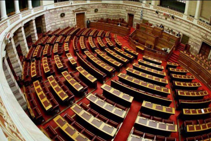 Στη Βουλή διαβιβάζεται, για τη Novartis, προκειμένου διερευνήσει τυχόν αξιόποινες πράξεις πολιτικών προσώπων για τη σκευωρία