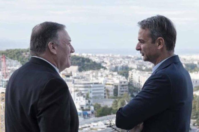 Θετική κρίνεται η επίσκεψη του υπουργού Εξωτερικών των ΗΠΑ Μάικ Πομπέο στην Αθήνα