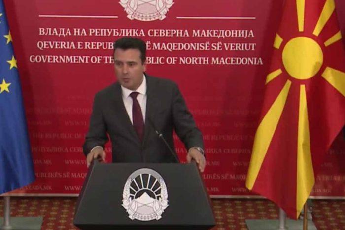 Σε πρόωρες εκλογές προσφεύγει ο πρωθυπουργός της Βόρειας Μακεδονίας, Ζόραν Ζάεφ