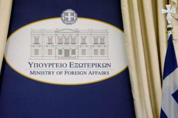 Υπουργείο Εξωτερικών : Καταδικάζει τη στρατιωτική ενέργεια της Τουρκίας σε έδαφος κυρίαρχου κράτους