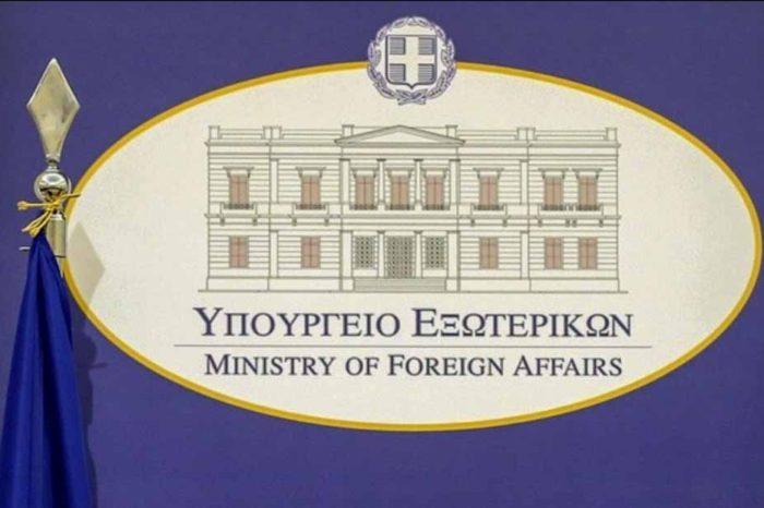 Υπουργείο Εξωτερικών : Απορρίπτουμε κατηγορηματικά τις σημερινές δηλώσεις του Τούρκου υπουργού Εξωτερικών