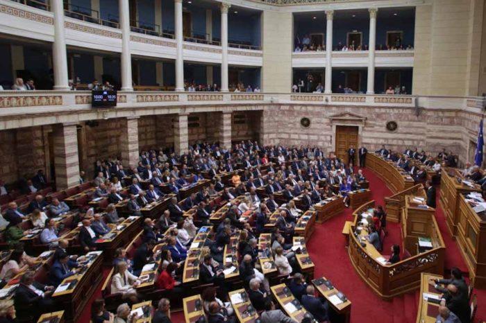Η ολομέλεια της Βουλής  αποφάσισε τη σύσταση Προανακριτικής Επιτροπής