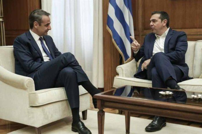 Ολοκληρώθηκε η συνάντηση του πρωθυπουργού με τον πρόεδρο του ΣΥΡΙΖΑ με θέμα την ψήφο των αποδήμων