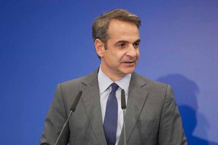 Αύριο ο Πρωθυπουργός Κυριάκος Μητσοτάκης, θα έχει ανοιχτή συζήτηση με τον αρθρογράφο Roger Cohen
