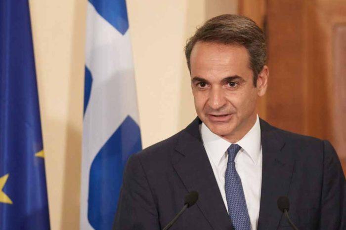Αύριο Σάββατο 26 Οκτωβρίου, ο Πρωθυπουργός θα βρίσκεται στη Θεσσαλονίκη