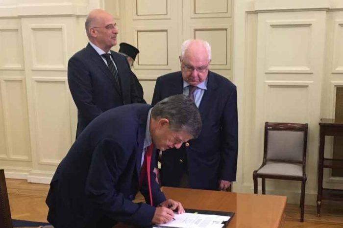 Η τελετή ορκωμοσίας του πολιτικού διοικητή και υποδιοικητή του Αγίου Όρους, Αθανάσιου Μαρτίνου και Αρίστου Κασμίρογλου