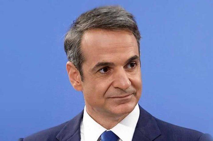 Την Παρασκευή ο Πρωθυπουργός Κυριάκος Μητσοτάκης, θα έχει συναντήσεις με τους πολιτικούς αρχηγούς