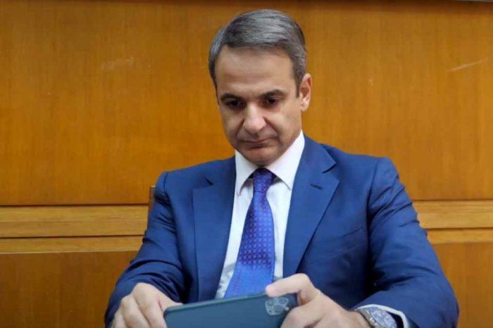 Πρωθυπουργός Κυριάκος Μητσοτάκης :Ας κάνουμε επιτέλους το αυτονόητο πράξη