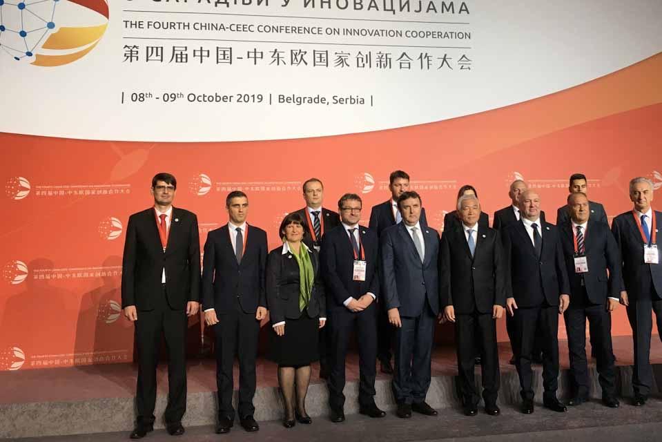 Ο χρίστος Δήμας, στην 4η Σύνοδο Καινοτομίας Κίνας - χωρών Κεντρικής και Ανατολικής Ευρώπης