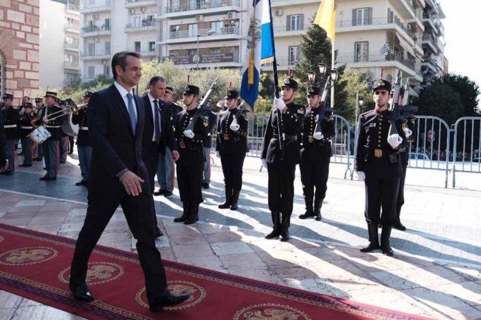 Πορευόμαστε με σταθερότητα σε ένα μέλλον το οποίο θα είναι καλύτερο για όλες τις Ελληνίδες, καλύτερο για όλους τους Έλληνες