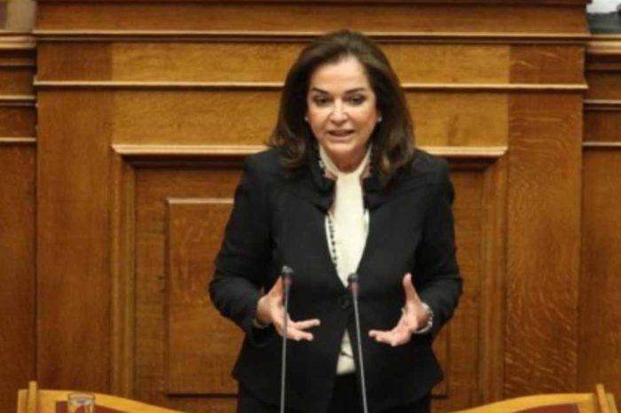 Η διακομματική κοινοβουλευτική επιτροπή για την ανάπτυξη της Θράκης