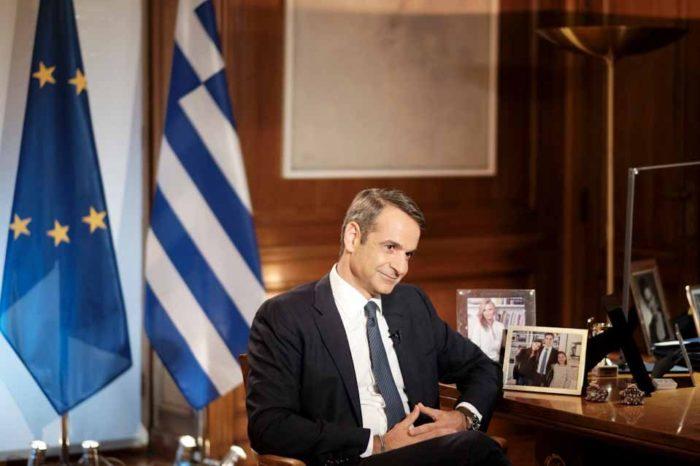Αύριο ο Πρωθυπουργός θα υποδεχτεί μέλη του Κεντρικού Ισραηλιτικού Συμβουλίου Ελλάδος