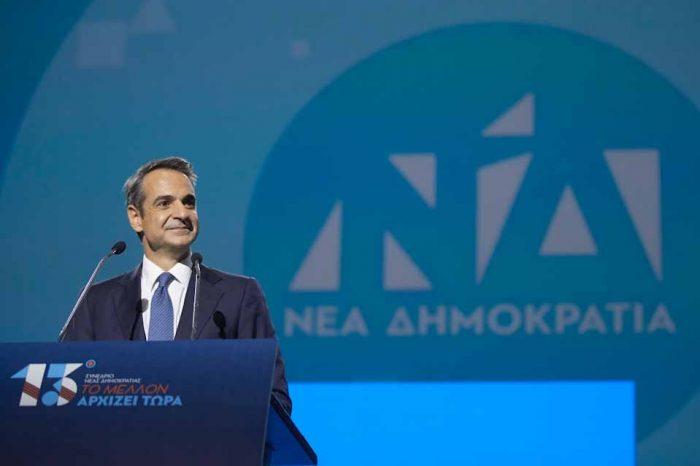 Κυριάκος  Μητσοτάκης : Συμφωνία δημιουργίας, για μια νέα σύγχρονη και ισχυρή Ελλάδα