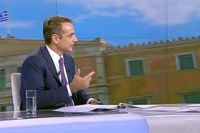 Κυριάκος Μητσοτάκης : Νεα σύγχρονη Ελλάδα ,Ανάπτυξη για όλους, αποκαθίστανται η ασφάλεια και η τάξη στη χώρα