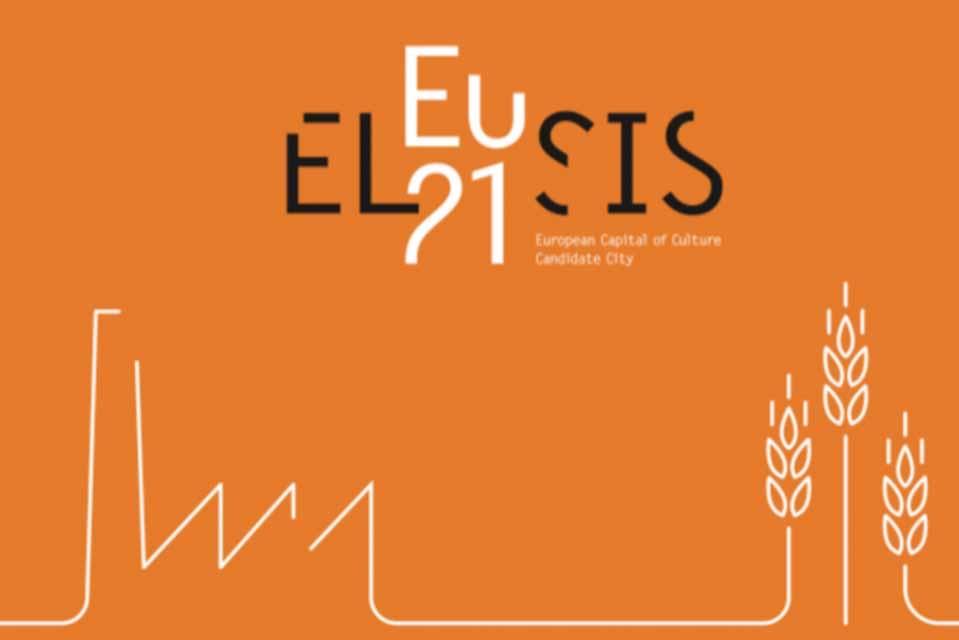 Λίνα Μενδώνη : Οφείλουμε να βάλουμε την Ελευσίνα  21, σε τροχιά επιτυχίας