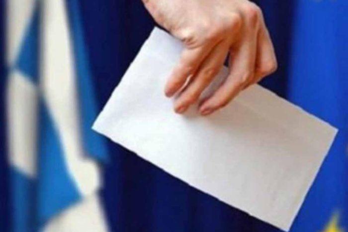 Σε δημόσια διαβούλευση, το σχέδιο νόμου για την απλοποίηση, των εκλογικών διαδικασιών