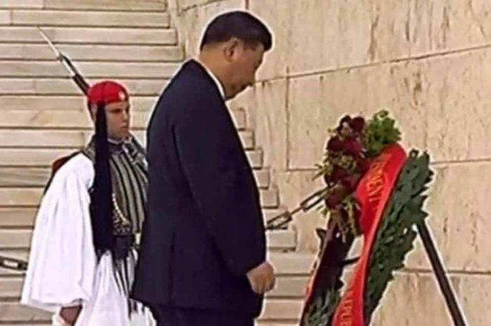 Η επίσκεψη του Προέδρου Σι Τζινπίνγκ στην Ελλάδα