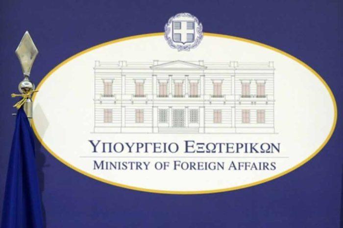 Συνάντηση του υπουργού Εξωτερικών, Νίκου Δένδια, με τον Ολλανδό ομόλογό του, Στεφ Μπλοκ