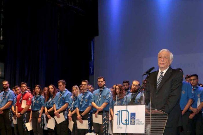 Προκόπης Παυλόπουλος : Ο εθελοντισμός της προσφοράς, πρέπει ν' αποτελεί για τους Έλληνες στάση ζωής