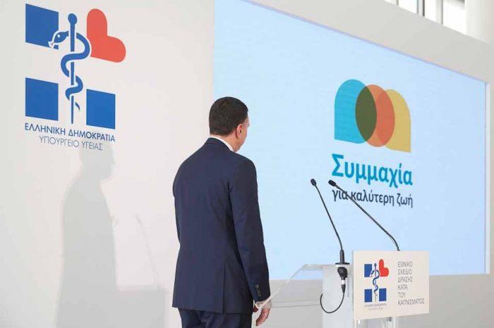 Συμβόλαιο αποδοτικότητας θα κληθούν να υπογράψουν οι νέοι διοικητές και αναπληρωτές διοικητές των νοσοκομείων