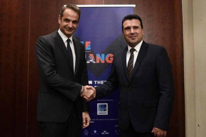 Συνάντηση του Πρωθυπουργού, Κυριάκου Μητσοτάκη, με τον Ζόραν Ζάεφ