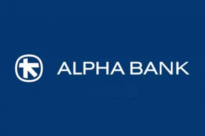 Σε τροχιά νέας εποχής η Alpha Bank