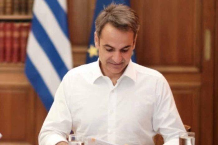 Ο Πρωθυπουργός Κυριάκος Μητσοτάκης, θα συμμετάσχει στις εργασίες της διάσκεψης Thessaloniki Summit 2019