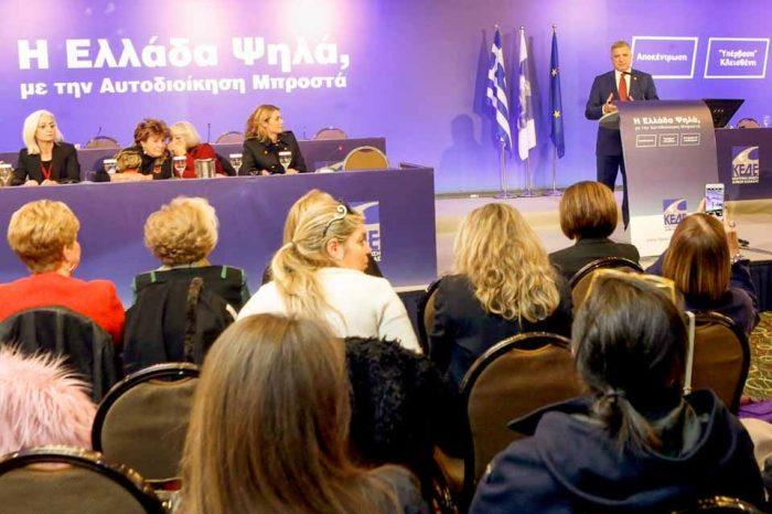 Η Κεντρική Ένωση Δήμων Ελλάδας, θα εκλέξει αύριο, Πέμπτη τη  νέα της ηγεσία