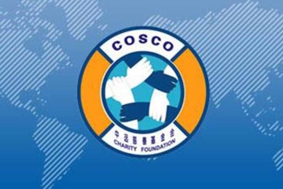Μαζί ο ΕΕΣ και η Cosco Shipping Charity Foundation για στήριξη παιδιών ευάλωτων οικογενειών