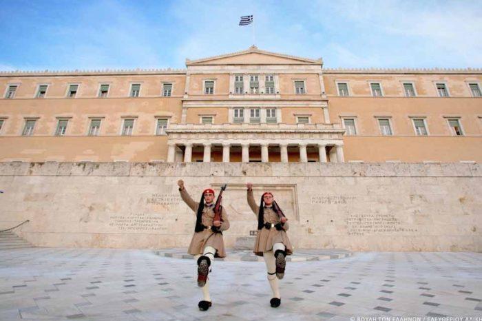Έναρξη   των εργασιών της Επιτροπής Ελλάδα 2021