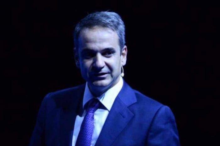 Κυριάκος Μητσοτάκης :Η συμμετοχή της νεολαίας στην ευρωπαϊκή πολιτική