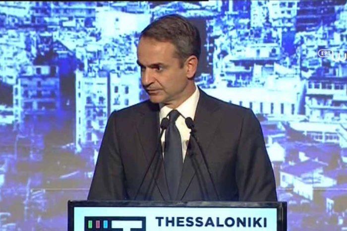 Κυριάκος Μητσοτάκης : Προτεραιότητα για την Ελλάδα αποτελεί η προστασία του ονόματος και της φήμης της Μακεδονίας και των προϊόντων της