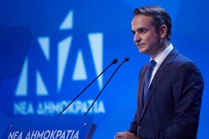 Ο Κυριάκος Μητσοτάκης θα απευθύνει αύριο ομιλία στο 13ο Τακτικό Εθνικό Συνέδριο της ΝΔ